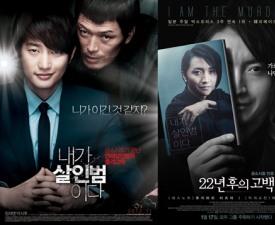 韓日 리메이크 대전…비교하는 재미가 있다