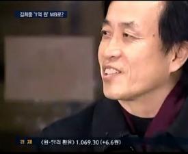 김희중의 영화 같은 배신 스토리, '비밀의 숲' 언급될 만 하네