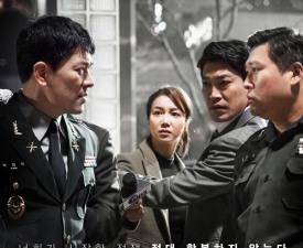 [영화 잇 수다] '가장 큰 무기는 진실'…'1급기밀' 실화영화 흥행 이을까