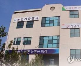 성남시 자원봉사센터, 시민의 선행 어떻게 악용했나