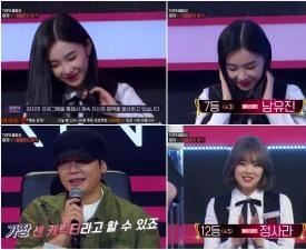 '믹스나인', 베이스캠프 소속 남유진-정사라 공동 파이널 진출 '쾌거'