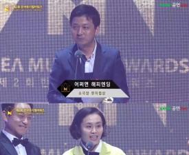 [한국뮤지컬어워즈] '어쩌면 해피엔딩' 소극장뮤지컬상·'서편제' 작품상 수상