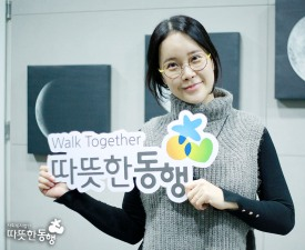 백지영, 따뜻한동행-연습생닷컴과 '장애 없는 따뜻한 세상 만들기' 모금캠페인·재능기부 동참