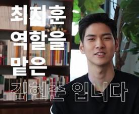 """[인터;뷰] '흑기사' 김현준 """"이웃같은 배우가 되고 싶어요"""""""