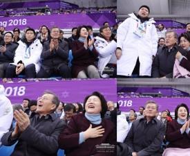 """김정숙 여사 표정 4단 변화 """"가운데 밑 사진은 압권 아니냐"""""""