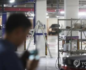 부영아파트 건설현장 부실 시공… 3개월 영업정지 왜?