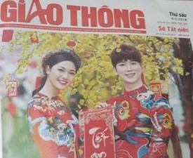 '너목보' 출신 신현우, 베트남 국토교통부 신문 1면 장식