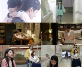 미교, '라디오 로맨스' OST로 첫사랑 감성 자극