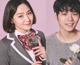 """""""우리의 슬픈 자화상""""… 뮤지컬 '찰리찰리' 24일 개막"""