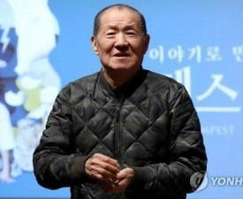 서울예대 총학생회 성명서 발표, 오태석에 조민기까지 학생들은 더 이상 참지 않는다