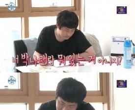 """'나혼자산다' 기안84, 박나래와 썸 질문에 부인 안 했다? """"몰라요"""""""