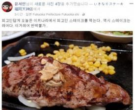 """윤서인, 故 백남기 유족 명예훼손도...""""스테이크 레어 반박불가"""""""