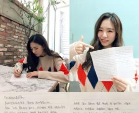 """'너목보5' 전예임 """"레드벨벳 앞에서 노래...영광이었다"""""""