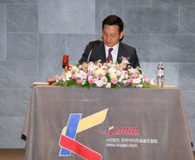 KLPGA총회서 투어 성장 5대 과제 밝혀