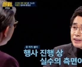 """탁현민 향한 유시민의 진심…""""이제 그만했으면"""" 무슨 의미?"""