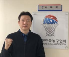 [농구] 3x3 남자농구 정한신 감독이 강조한 2가지 '#소통 #교감'