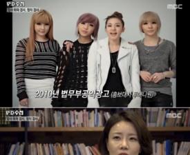 박봄 VS 일반인, 동일범죄 다른 처벌…왜?
