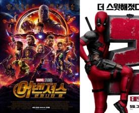 [영화 잇 수다] 5월 韓영화가 슈퍼히어로에 맞서는 법