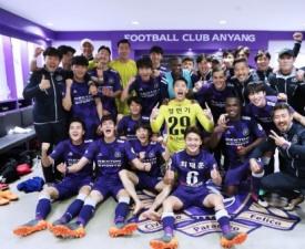 [K리그2] 오랜만에 웃는 FC안양, '시즌 첫 승   K리그2 관중 1위'