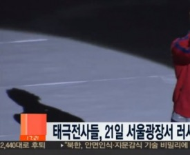 """홍명보, 기성용에 엄격한 선배였던 사연은? """"문제는 털고 가야…"""""""