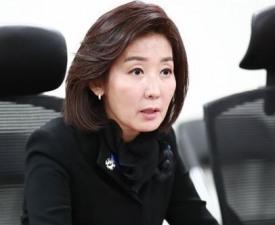 나경원 비서 박창훈, 나경원 두 번 울렸다…비서 잔혹사
