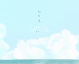 디케이소울, 드라마 '인형의 집' OST곡 '말할게' 25일 공개