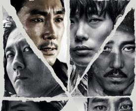 [박스오피스] '독전' 개봉 3일째 1위…70만 돌파