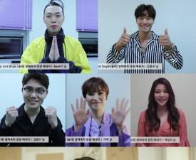 신예 로시, 비와이부터 김종국까지 응원 릴레이…내달 1일 신곡 '술래' 공개 '기대감 UP'