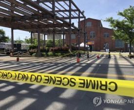 美 뉴저지 심야 문화축제서 총격, 13세 소년도 위독...'참혹'