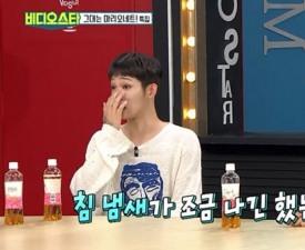 """남태현, 유럽 팬에게 수위 높은 기습 뽀뽀 당해 """"침 냄새 조금 나"""""""