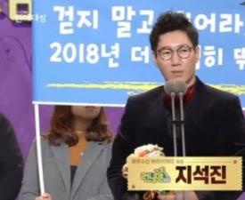"""지석진 """"40살 넘어 효도""""…애끓는 사부곡"""