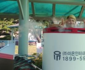 """[한국오픈 특집] 크라이오 인기 """"모든 대회에 나와줄 수 없나요?"""""""