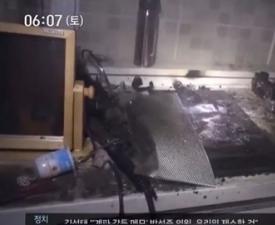서울 원룸서 화재, 책임질 수 없는 방화범?…왜?