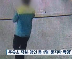 """'묻지마 폭행' 조현병 가해자에 """"감형 안 돼"""" 국민청원까지…"""