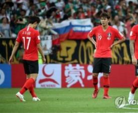 '승률 5%' 대한민국-독일전, 기적 이루려면?