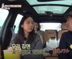 """""""CCTV 확인이 일상"""" 이효리, 결국 제주 떠난다"""