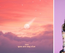 라임소다 김혜림, '내일도 맑음' OST 'You are my star' 가창