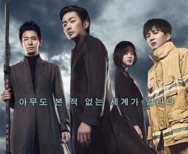 2018년 상반기 韓영화, 관객수 8.1% 증가…다양한 장르 통했나?