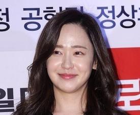 유소영의 부적절한 前남친 소환 '비난일색'