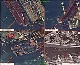 북한 석탄 관여한 토고 선박, 이름까지 바꿨다?