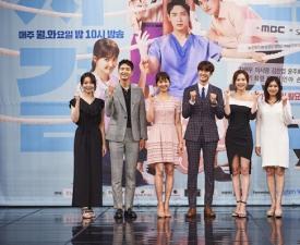 [현장;뷰] '사생결단 로맨스', 지현우X이시영표 본격 '호르몬 자극' 로코(종합)