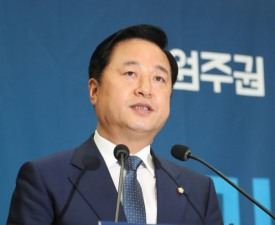 김두관 당 대표 출마, 최재성 의원도...'5자 구도 형성'