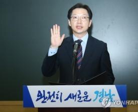 """김경수 지사 특검 소환 언제? """"연락 기다리고 있는데…"""""""