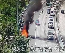 BMW 코리아 리콜 대상 차량, 정부 운행정지 발표에도 여론 '불안' 왜?