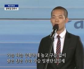 """""""대한독립 만세"""" 이정현, 남다른 정신 소리로 담아냈다"""