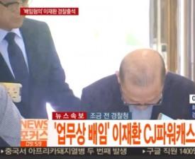 기자들 만난 이재환 CJ파워캐스트 대표, '이것'만 반복?