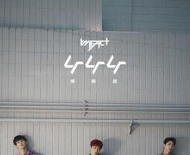 임팩트, '뮤직뱅크'서 신곡 '나나나' 첫 무대