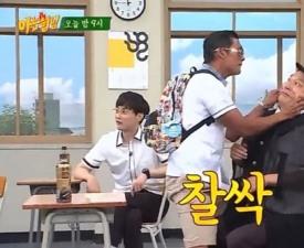 """'아는 형님' 강호동, 박준형에 볼 꼬집히자 """"너무 터프했다"""" 고백"""