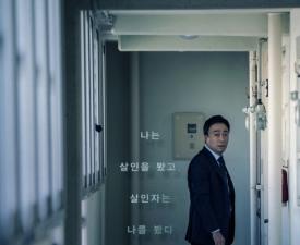 [박스오피스] '목격자' 6일째 정상…160만 돌파
