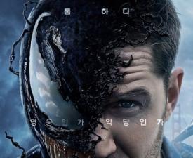 """'베놈' 측 """"편집의혹 사실무근…북미와 한국 버전 동일""""(공식)"""